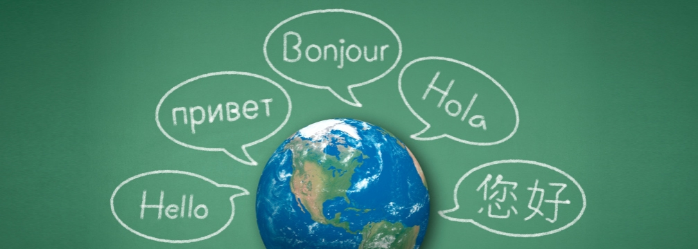 Translation Needs When Conducting International Business
